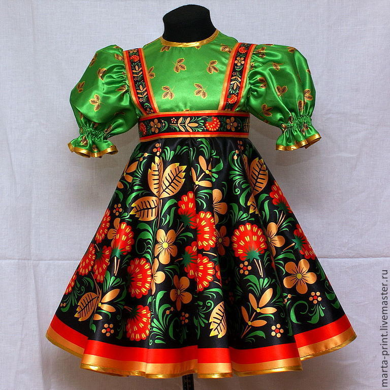 Заказать блузку доставка