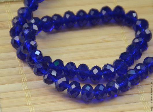 Для украшений ручной работы. Ярмарка Мастеров - ручная работа. Купить Стеклянные рондели 8 мм Синие. Handmade.