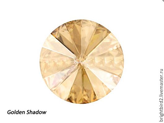 Для украшений ручной работы. Ярмарка Мастеров - ручная работа. Купить Риволи Golden Shadow 1122  Сваровски. Handmade.
