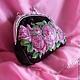 Женские сумки ручной работы. Ярмарка Мастеров - ручная работа. Купить сумка с вышивкой Розовый сад. Handmade. Разноцветный, бисер