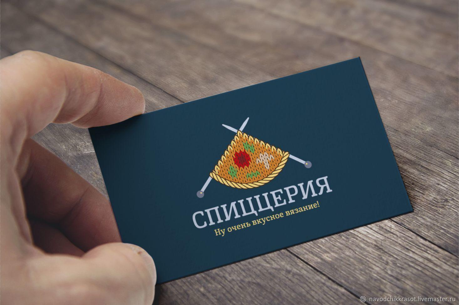 Логотип, визитка, наклейка, нейминг названия и слогана, Визитки, Москва, Фото №1