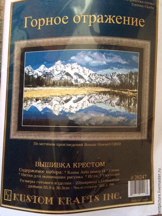 Вышивка ручной работы. Ярмарка Мастеров - ручная работа. Купить 20247 Mountain Reflection Горное отражение. Handmade. Синий, горы