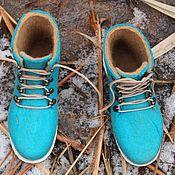 """Обувь ручной работы. Ярмарка Мастеров - ручная работа Валяные ботинки,   коллекция """"Маленький принц """" бирюза.. Handmade."""