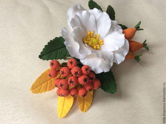 """Заколки ручной работы. Ярмарка Мастеров - ручная работа. Купить Заколка брошь цветами и ягодами из полимерной глины """" Щедрая осень """". Handmade."""