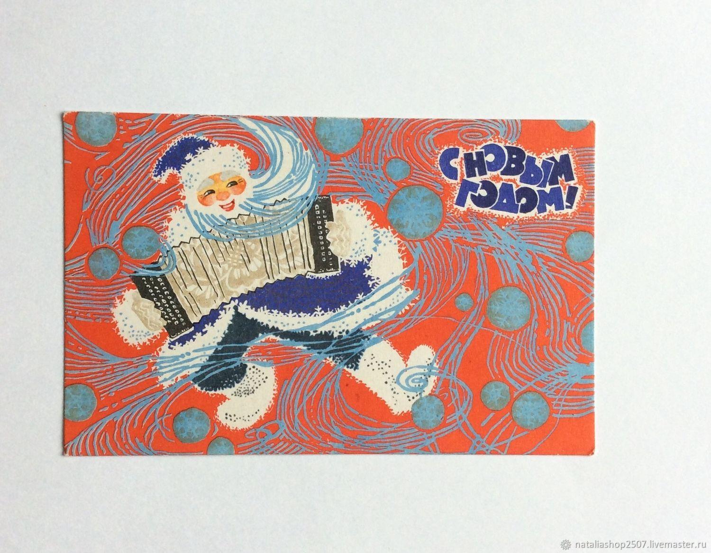 Цена открытки 1968