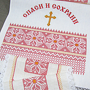 Свадебный салон handmade. Livemaster - original item Set for wedding. sku: 0216-1. Handmade.