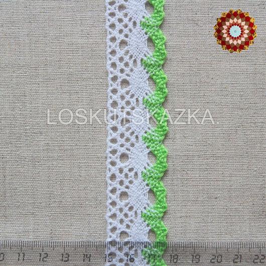 Кружево хлопок, вязаное, 30мм, цвет белый с зелёным. Код товара: KHC-0017