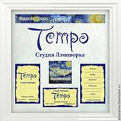 """Дизайн и реклама ручной работы. Ярмарка Мастеров - ручная работа Фирменный стиль для студии лэмпворка """"Tempo"""". Handmade."""