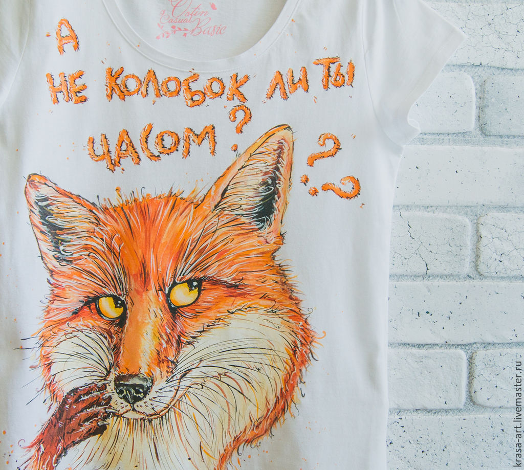 And not a bun if you are an hour, T-shirts, Tolyatti,  Фото №1
