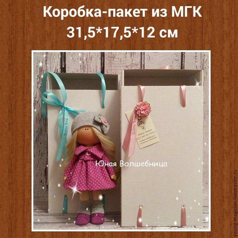 Упаковка для кукол 177