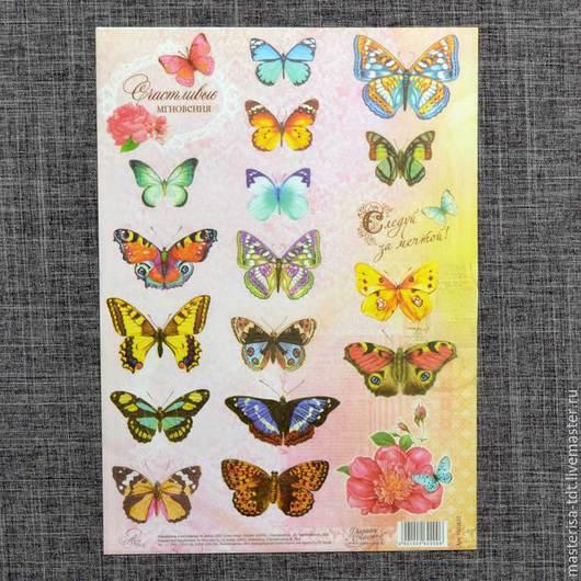 ДК-1002622. Карта для декупажа `Бабочки`