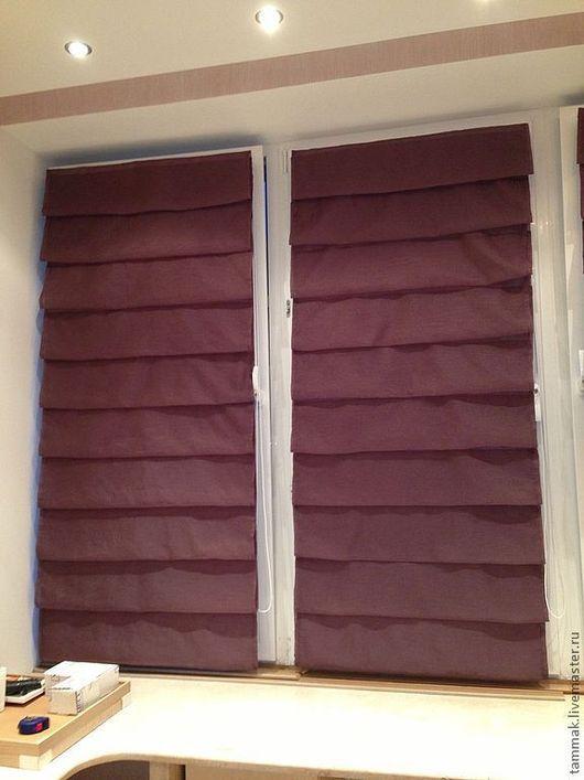 Текстиль, ковры ручной работы. Ярмарка Мастеров - ручная работа. Купить Римские шторы на подкладке. Handmade. Сиреневый, Римские шторы