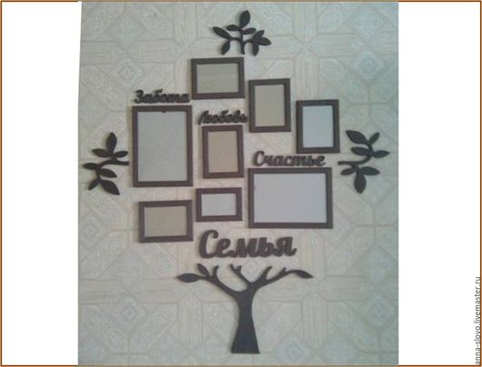 Интерьерные слова ручной работы. Ярмарка Мастеров - ручная работа. Купить Семейное дерево. Handmade. Комбинированный, семья