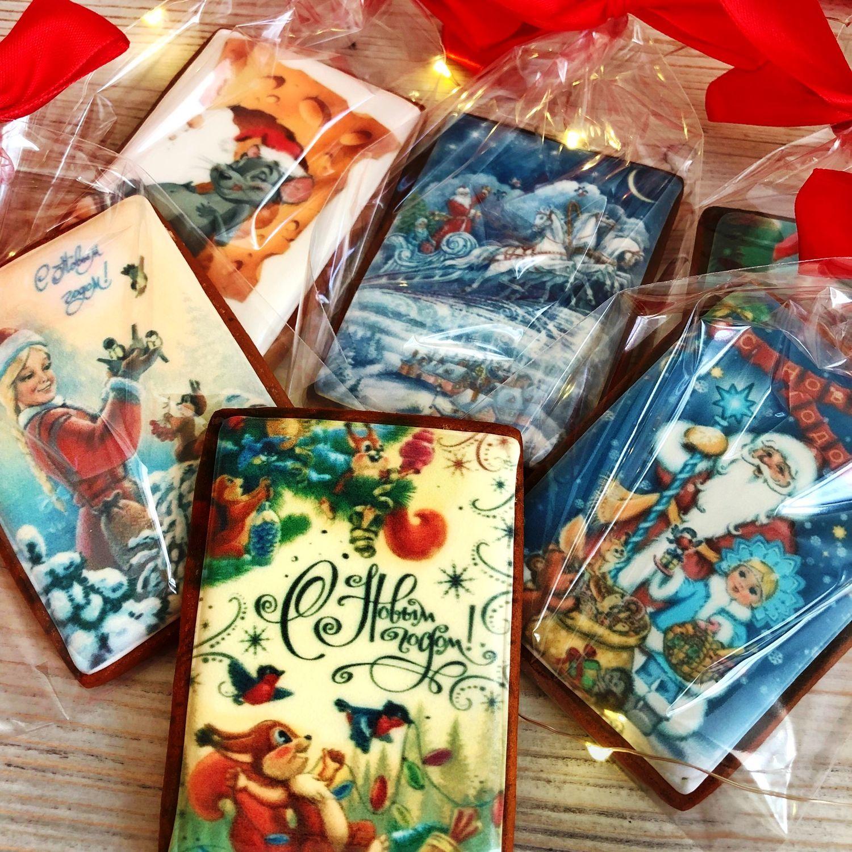 Подарки на Новый год. Ретро открытки. Имбирные пряники, Набор пряников, Москва,  Фото №1