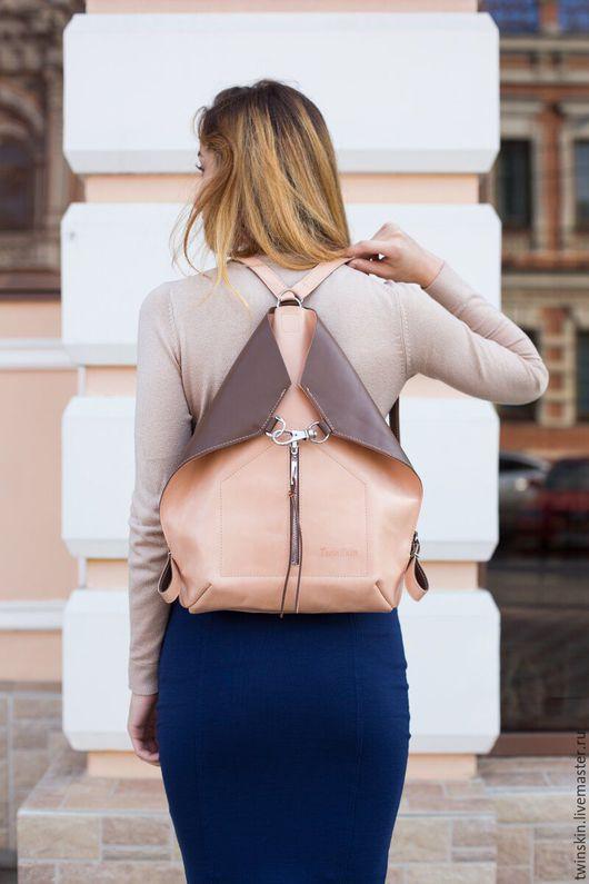 Двухсторонний кожаный рюкзак, Оригами Домик, коричневый, телесный, рюкзак кожаный, городской рюкзак, модный рюкзак, женский рюкзак, мужской рюкзак, рюкзаки молодежные, мини рюкзак. TwinSkin