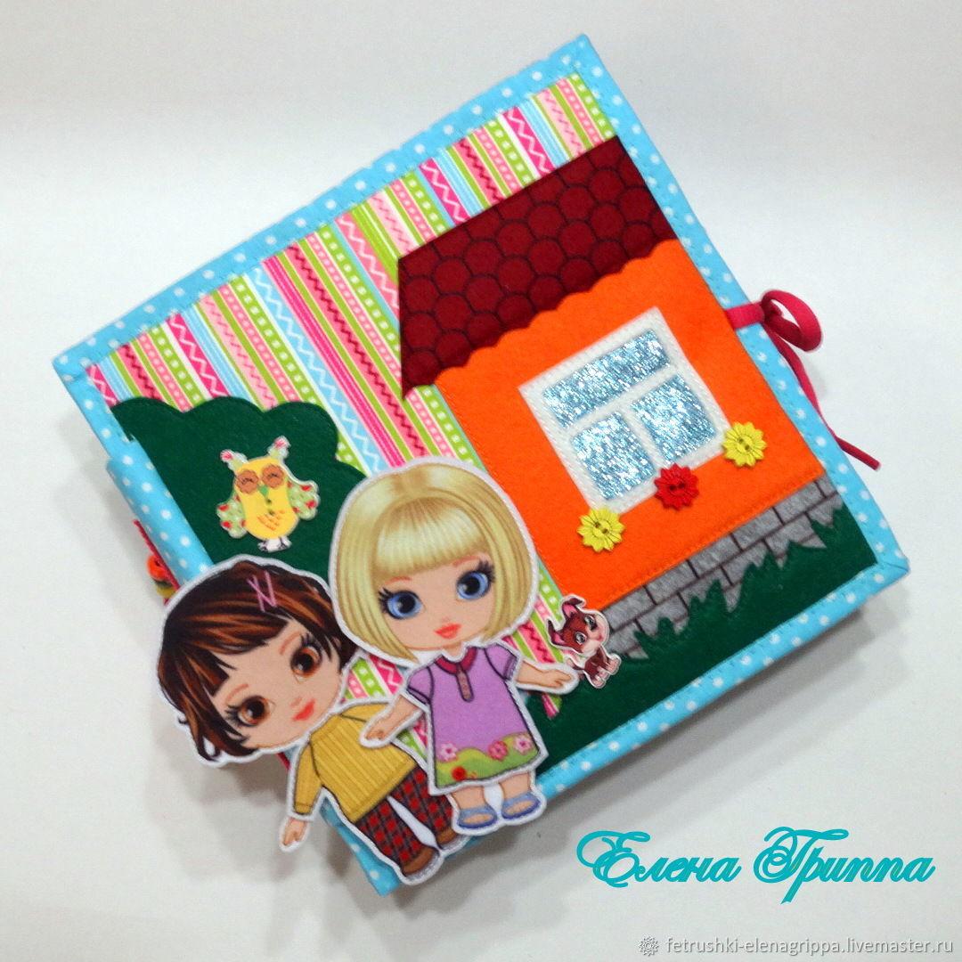 Домик книжка #75# для двух кукол из фетра, Кукольные домики, Петрозаводск,  Фото №1