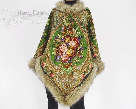 Авторское пончо из шерстяного павловопосадского платка Осенние кружева отделка пончо- искусственный мех