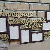 Сувениры и подарки handmade. Livemaster - original item Frame Beloved Grandmother. Handmade.