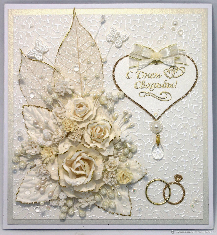 Серебряная свадьба открытки ручной работы