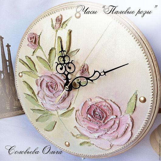 """Часы для дома ручной работы. Ярмарка Мастеров - ручная работа. Купить Часы """"Палевые розы"""". Handmade. Часы, дача"""