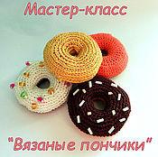 """Куклы и игрушки ручной работы. Ярмарка Мастеров - ручная работа Мастер-класс """"Вязаные пончики"""". Handmade."""