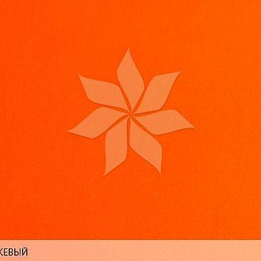 Материалы для творчества ручной работы. Ярмарка Мастеров - ручная работа В наличии! Калька цвета Оранжевый 200 г/м2 (Германия). Handmade.