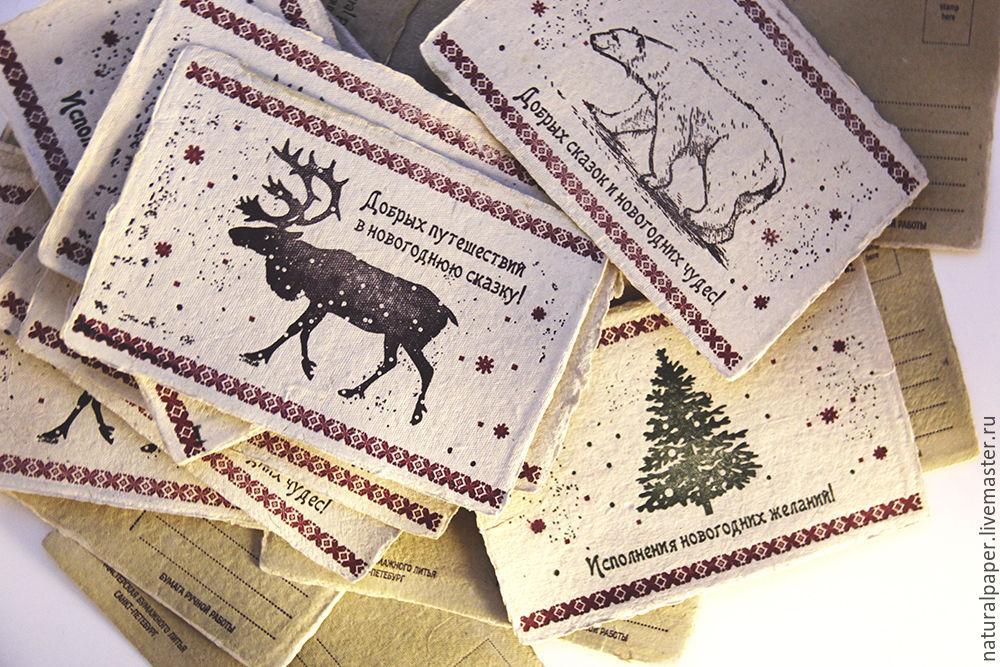 предлагаются домашние авторские открытки нового года минуты все