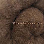Материалы для творчества handmade. Livemaster - original item Bergshav Unpainted. Dark brown Germany. 100g. Handmade.