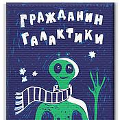 Канцелярские товары handmade. Livemaster - original item Cover for a passport