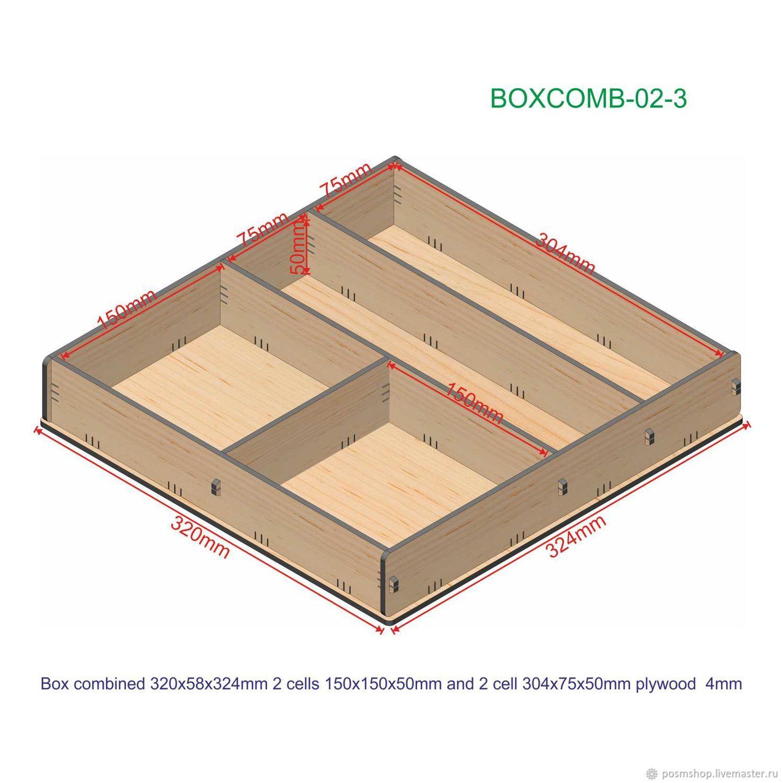 Короб с разными ячейками  BOXCOMB-02-3, Органайзеры, Москва,  Фото №1