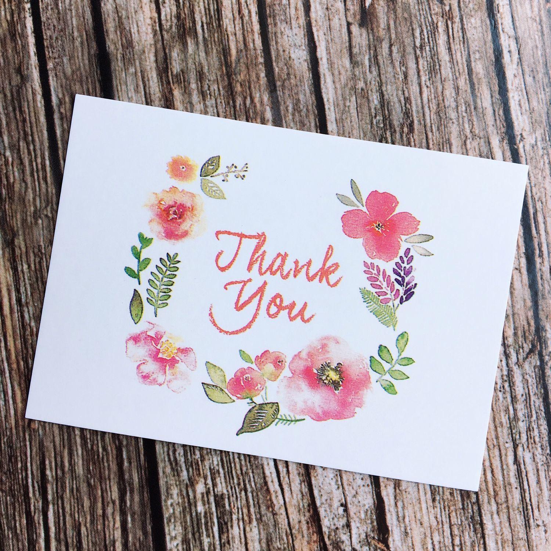 Коды открыток спасибо, рюкзачки маленькие открытка