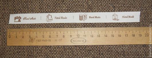 Другие виды рукоделия ручной работы. Ярмарка Мастеров - ручная работа. Купить Лента-этикетка. Handmade. Лента, лента декоративная