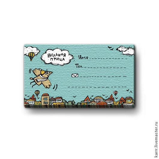 Персональные подарки ручной работы. Ярмарка Мастеров - ручная работа. Купить Набор визиток «Вольная птица». Handmade. Недорогой подарок