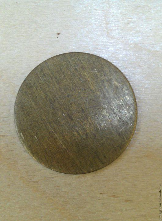 prozagotovki OMD Lab Заготовка из латуни Л251-01 Размеры: диаметр 25 мм, толщина 1 мм. Материал: листовая латунь марки Л63.