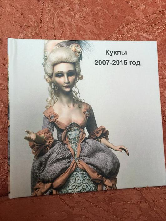 Обучающие материалы ручной работы. Ярмарка Мастеров - ручная работа. Купить Фото книга Мои куклы 2007-2015 год. Handmade.