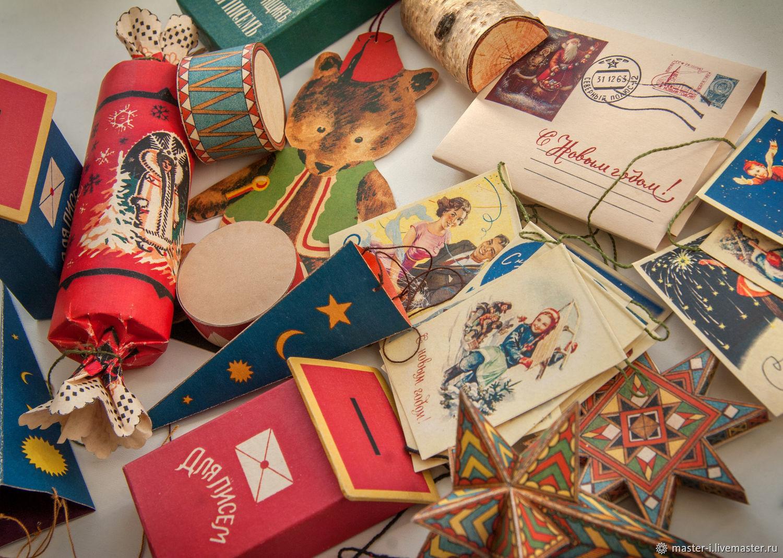 открытками игрушками или атрибутикой