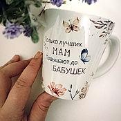 Именные сувениры ручной работы. Ярмарка Мастеров - ручная работа Кружка для любимой мамочки (бабушки). Handmade.