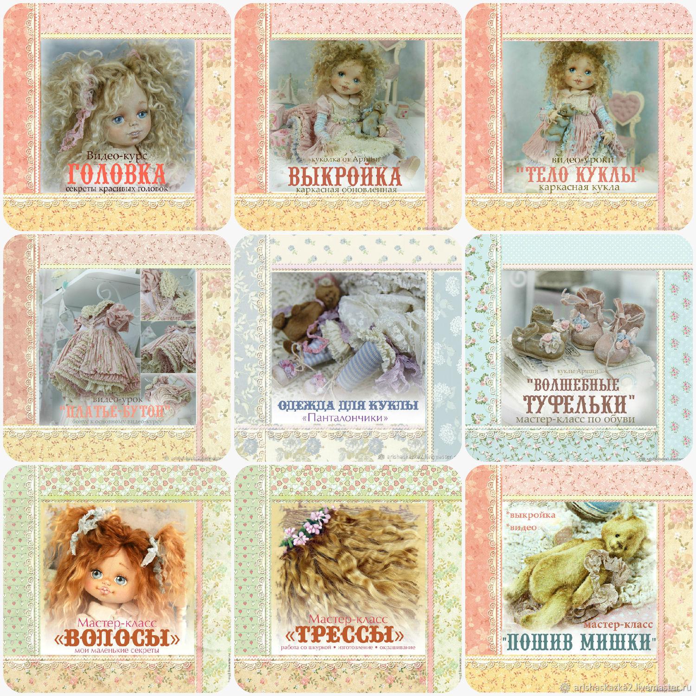 Выкройки: Мастер-классы -  по кукле Ариши, Выкройки для шитья, Тула,  Фото №1