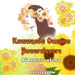 Flowerslovers- для любителей цветов - Ярмарка Мастеров - ручная работа, handmade