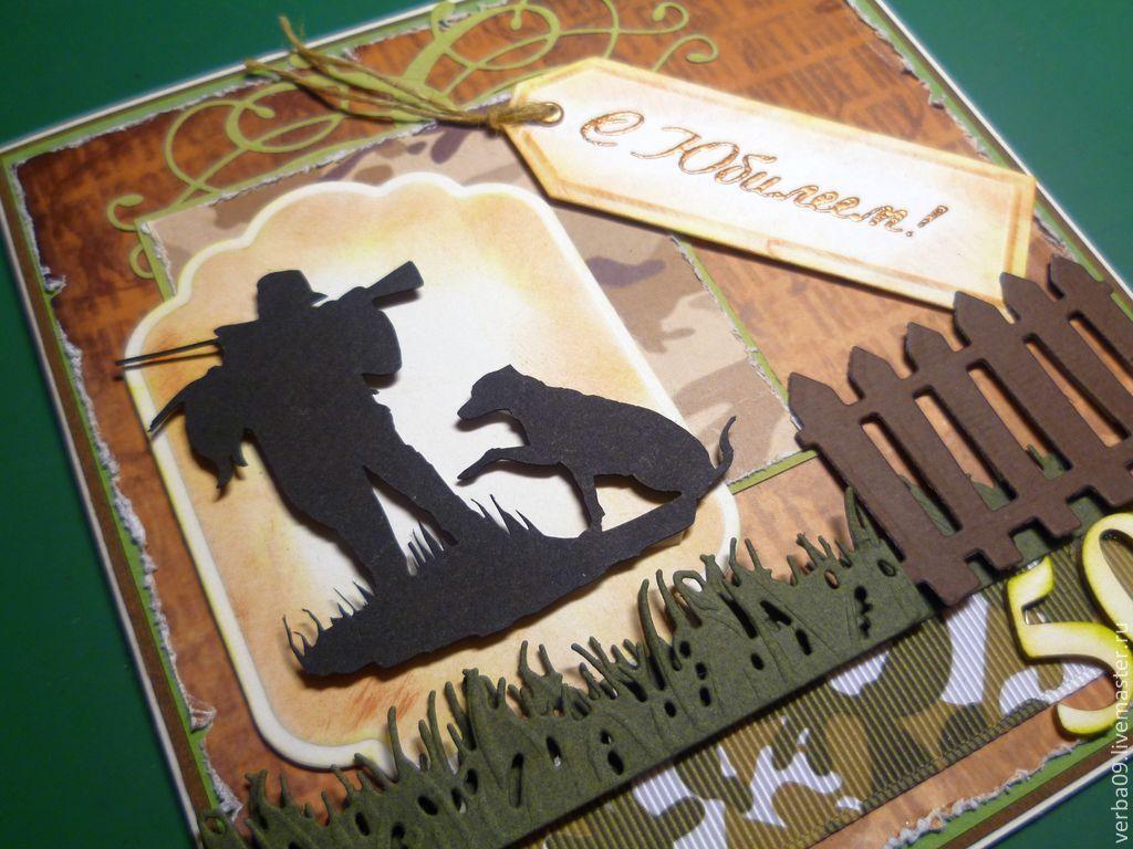 Поздравительные открытки охотнику, днем