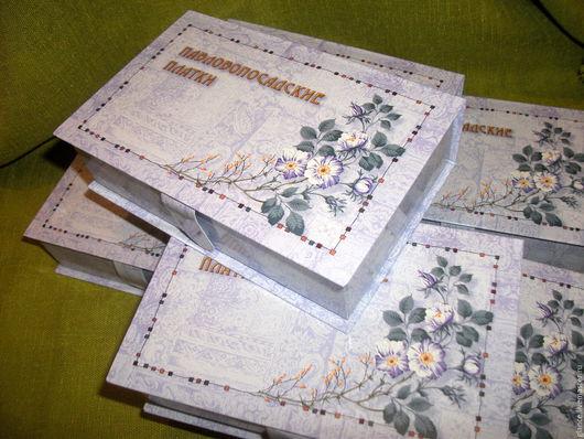 Упаковка ручной работы. Ярмарка Мастеров - ручная работа. Купить Скидка! Коробка подарочная для платков МАЛАЯ. Handmade. Коробка, картон