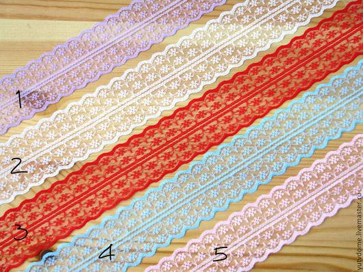 Шитье ручной работы. Ярмарка Мастеров - ручная работа. Купить 0040 Кружево капроновое 45 мм 5 цветов. Handmade.