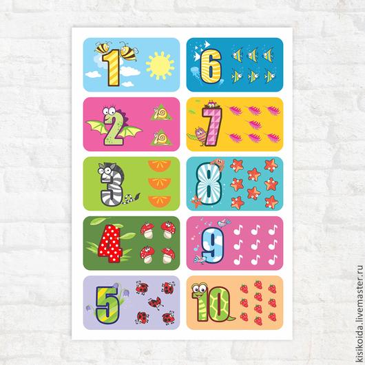 """Детская ручной работы. Ярмарка Мастеров - ручная работа. Купить Плакат для детей """"Счет до 10"""". Handmade. Плакат, цифры, счет"""