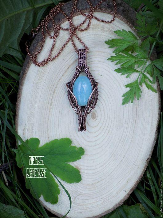 """Кулоны, подвески ручной работы. Ярмарка Мастеров - ручная работа. Купить """"Подарок лесной нимфы"""". Handmade. Голубой, подвеска с камнем"""