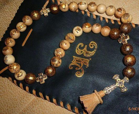 Классические православные четки из можжевеловых бусин с выжженными каноническими символами и буквами имен