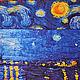 Текстиль, ковры ручной работы. Заказать Vincent Энергия цвета. Дементьева Людмила (dquilt). Ярмарка Мастеров. Ван гог, сатин