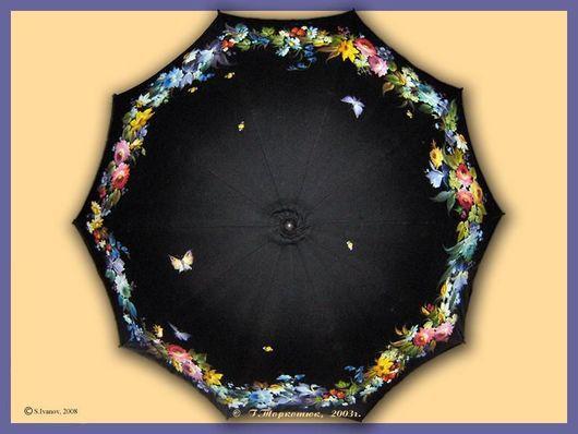 Зонт может быть складной или же трость .
