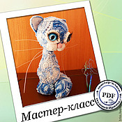 Материалы для творчества handmade. Livemaster - original item Master-class