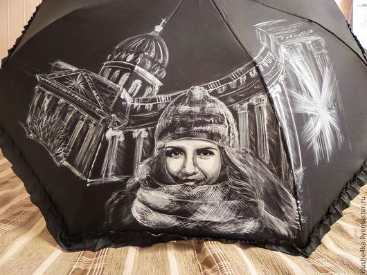 """Зонты ручной работы. Ярмарка Мастеров - ручная работа. Купить Зонт с ручной росписью на заказ с портретом """"Признание в любви. Питер"""". Handmade."""