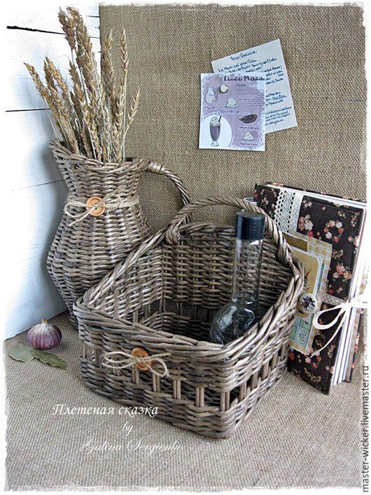 плетеный набор, набор для кухни, кухня в стиле прованс, кувшин, плетеный кувшин, кувшин для сухоцветов, вазон, короб, короб для хранения, короб для специй, плетеный короб.